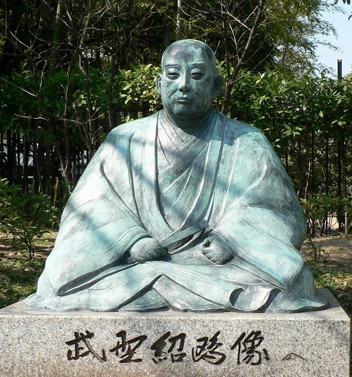 武野紹鴎は茶道の先人として活躍し、千利休らもその弟子でした