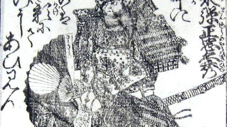 松永久秀は日本史上で必ず名前の挙がる悪人といわれています