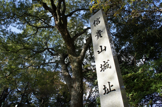 信貴山城は久秀の本拠地として栄えました