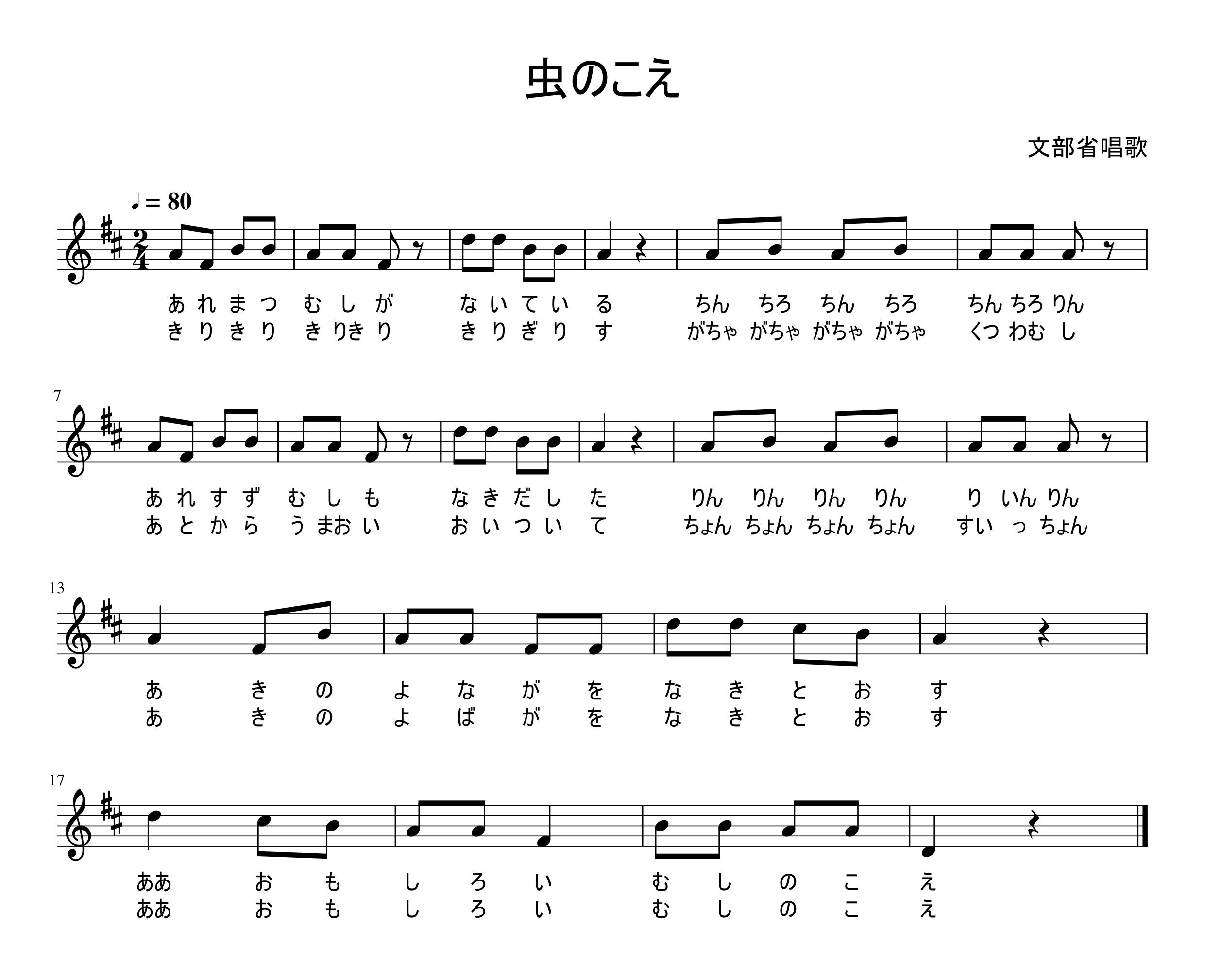声 歌詞 の 海