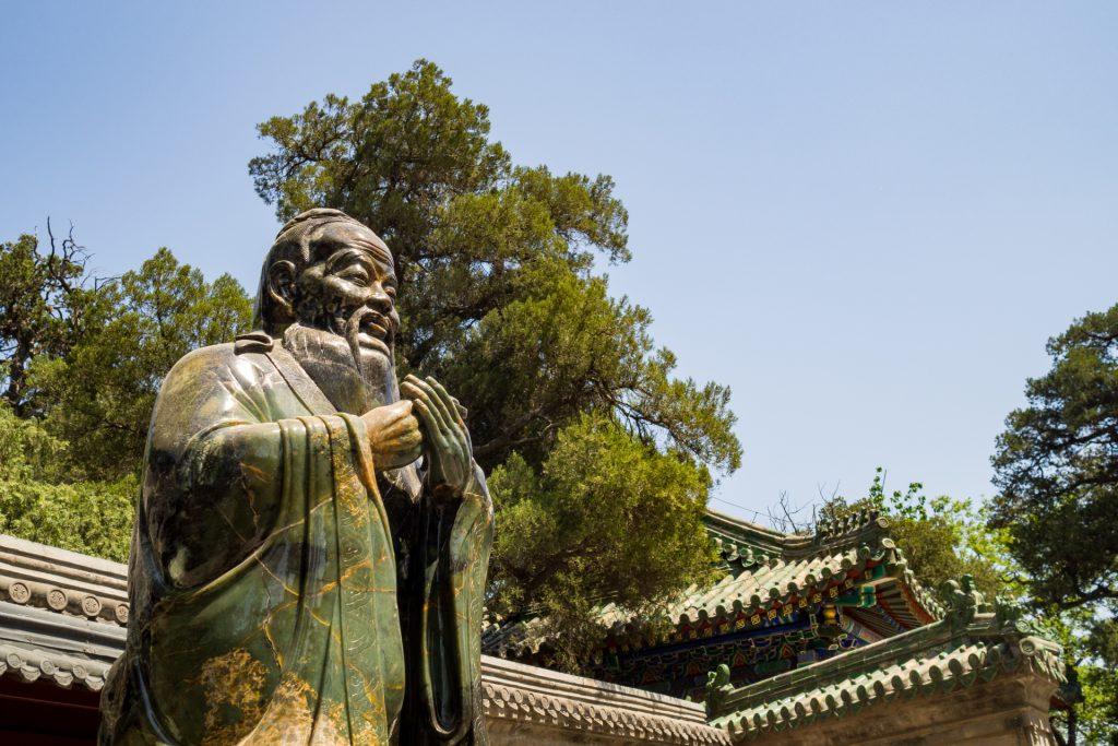 儒教の祖孔子