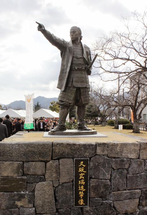 久坂玄瑞は長州藩の若き志士で蛤御門の変において自害して果てます