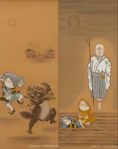 gegegenokitaro-enryakuji