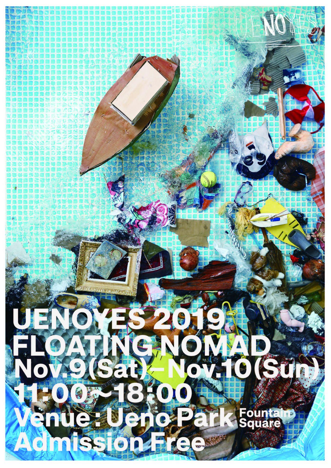 """UENOYES2019 """"FLOATING NOMAD"""""""