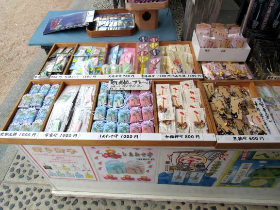青島神社のお守り