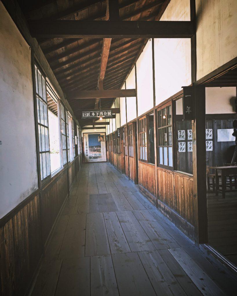 「岬の分教場」の廊下