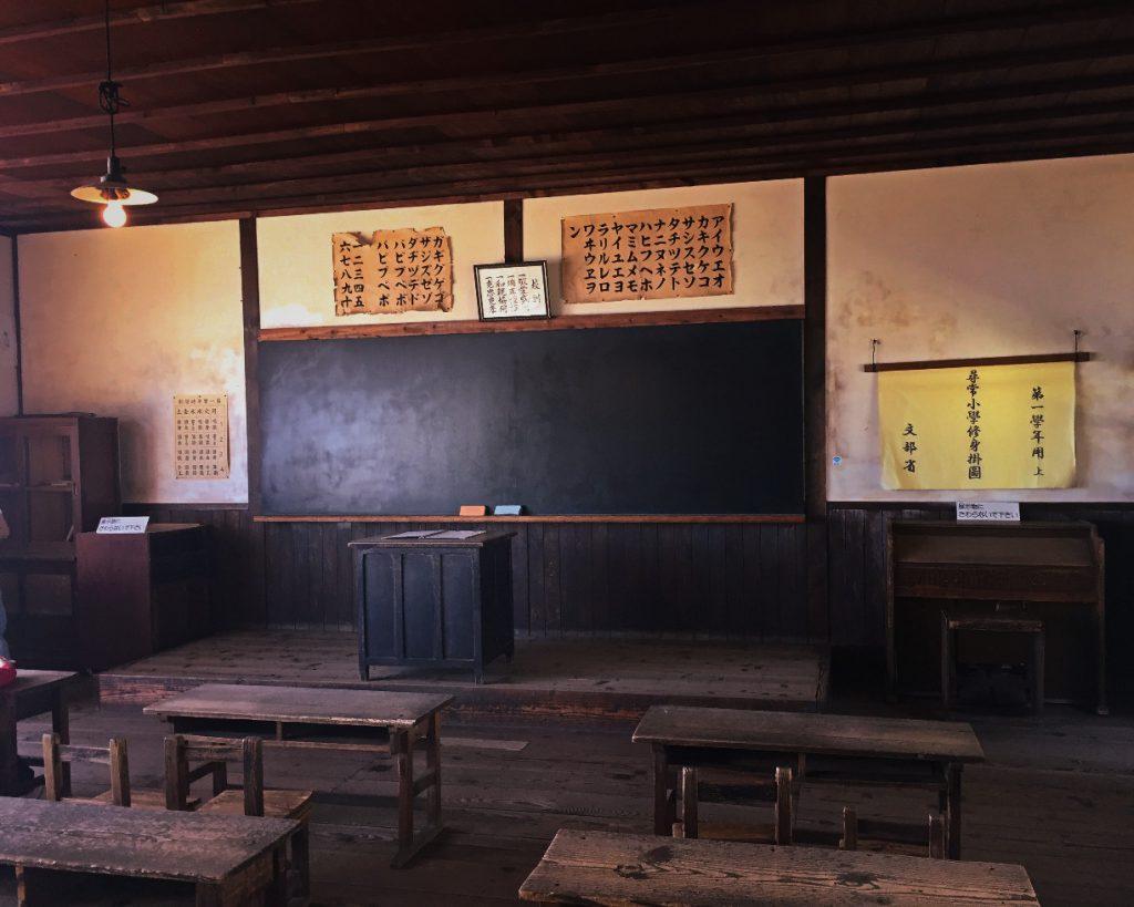 「岬の分教場」の教室