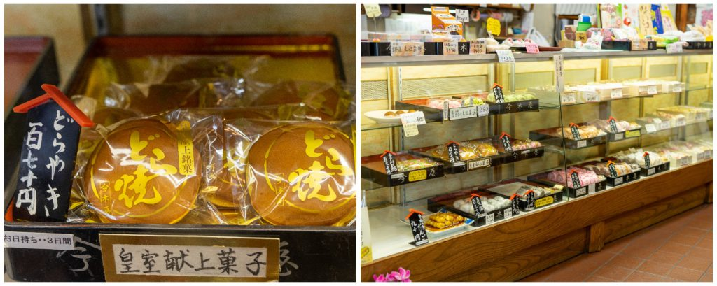 老舗和菓子屋「今木屋」の店頭に並ぶ和菓子たち
