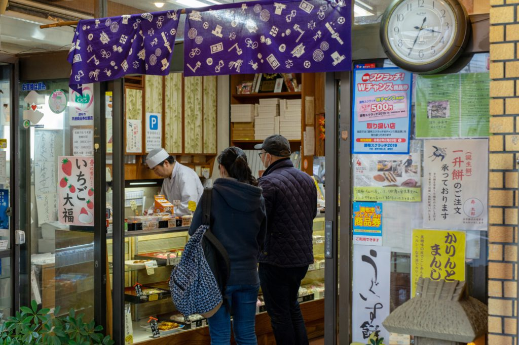老舗和菓子屋「今木屋」に和菓子を求めて並ぶ買い物客