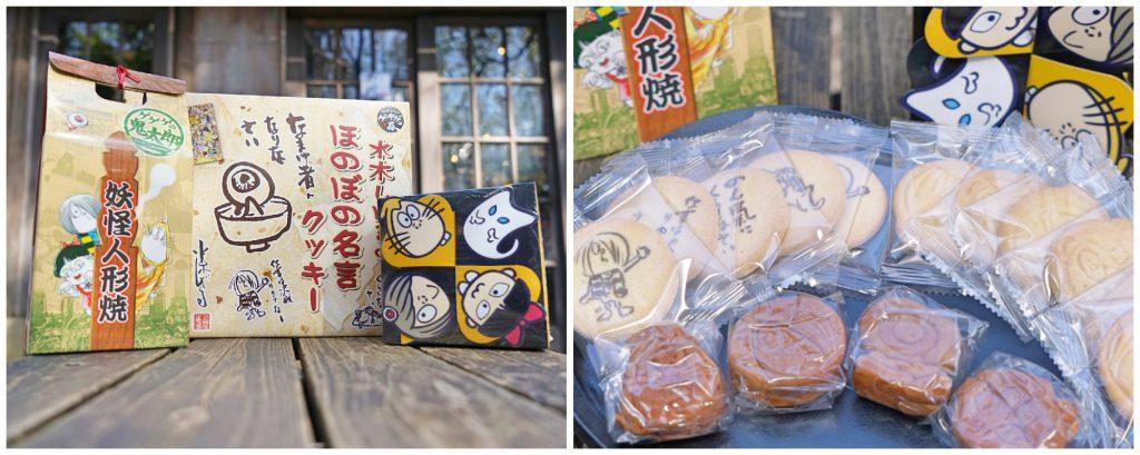 「鬼太郎茶屋」人気のおみやげ、クッキーと人形焼。