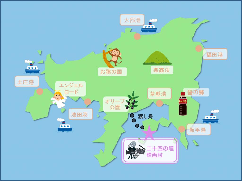 「二十四の瞳映画村」の位置と各観光地をまとめた地図