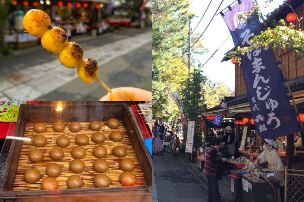 深大寺八起のそばまんじゅうなどの自家製和菓子