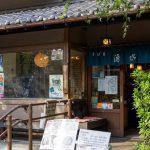 深大寺そば「湧水」緑溢れる店構え