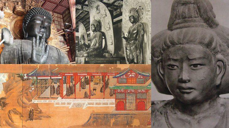 シルクロードと仏教美術 / 世界に誇る日本の『天平文化』
