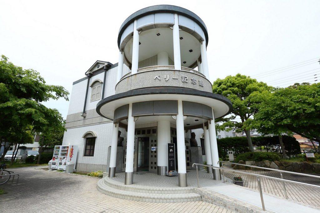 横須賀市にある「ペーリー記念館」の白い建物の外観