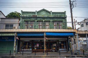 横須賀市の上町商店街周辺にある洋風デザインな昭和レトロの雰囲気の商店建築