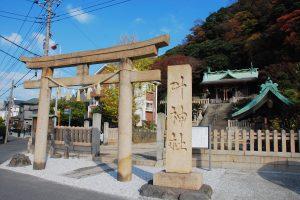 横須賀市東浦賀にある「東叶神社」の鳥居と境内