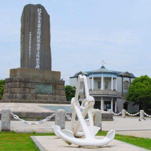 ペリー記念館に設置されている「ペリー上陸記念碑」