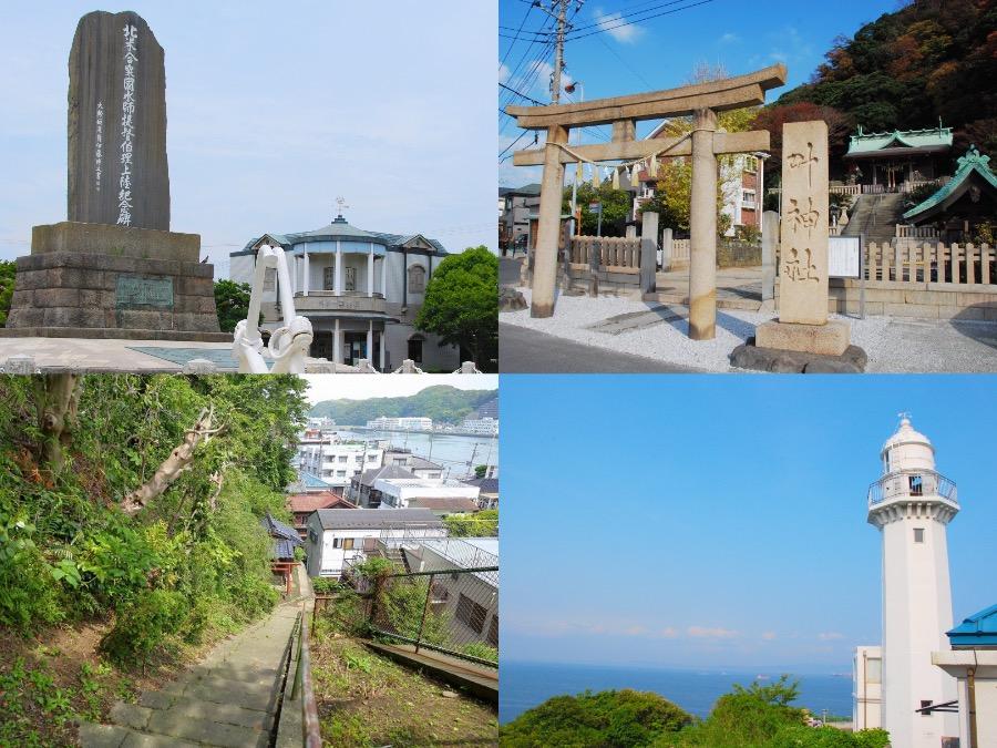 横須賀のJOYPIT「よこすかルートミュージアムスタンプラリー」の「黒船来航の逸話コース」の各スポットの画像