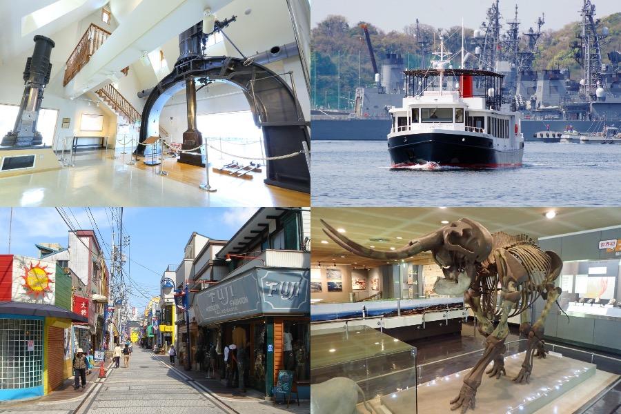 横須賀のJOYPIT「よこすかルートミュージアムスタンプラリー」の「かつて日本の中心がここにあった!横須賀製鉄所」コース各スポットのイメージ画像
