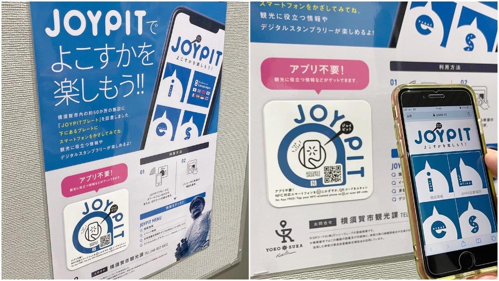 横須賀「JOYPIT」プレートにスマートフォンをかざして観光情報にアクセスしている様子