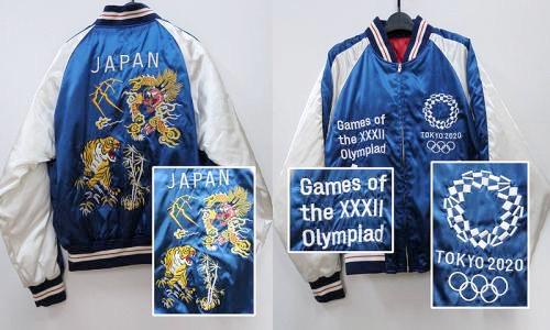 2020東京五輪大会の公式アイテムに選ばれたオリジナル横須賀「スカジャン」