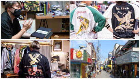 スカジャン発祥の地横須賀ドブ板通りでスカジャン絵師横地広海知さんに話を聞いてみました